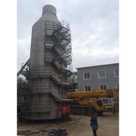 西安北方硝化棉有限公司脱硫吸收塔喷淋层、除雾器安装工程